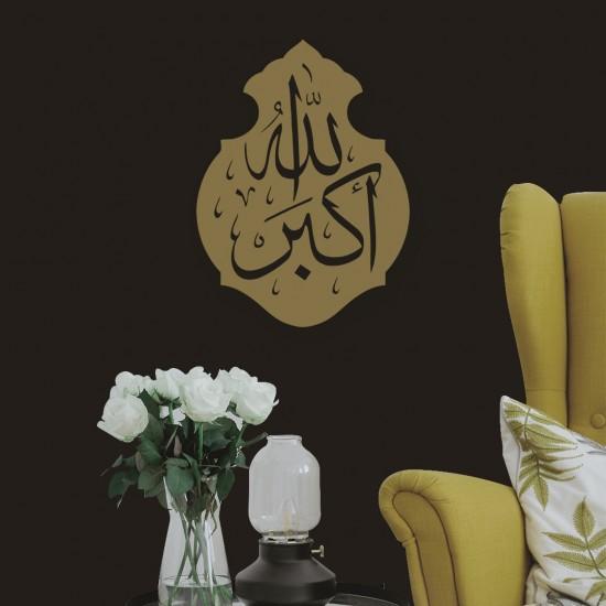 Allah-U Ekber Metal Tablo